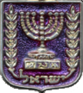 Picture of a shield with a 7 branch menorah surrounded by leafs and below it the word Yisra'el in Hebrew